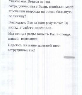 Изображение0001 (2)